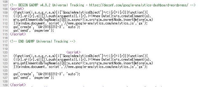 Analyticsコードの重複