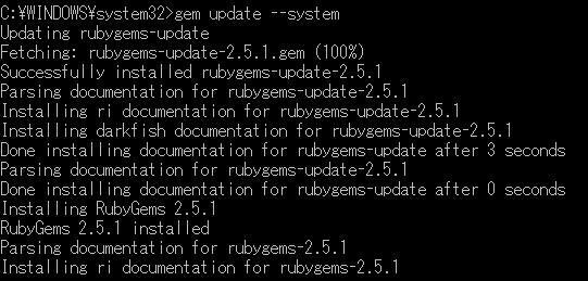 ruby_update