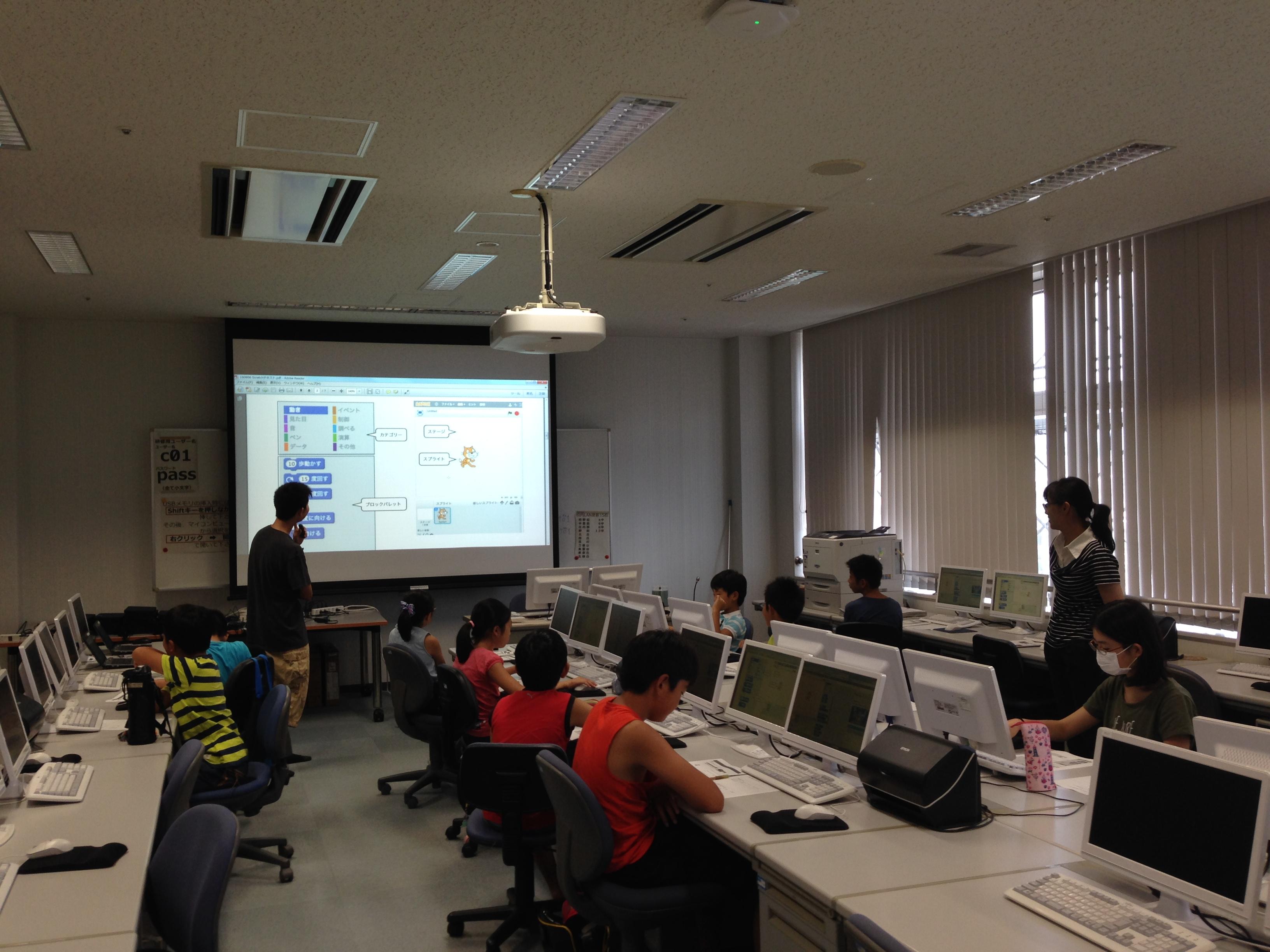 子どもプログラミング教室
